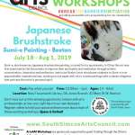 Japanese Brushstroke - Adult [Ages 14+]