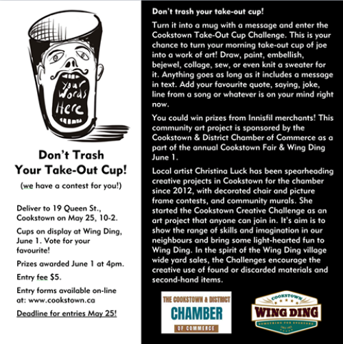 Take-Out Cup Challenge! Call for Submissions